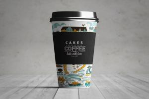 Paper Coffee Cup – Free Mockup