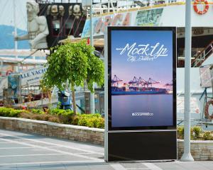 Roadside Street Billboard Mockup – 4 Free Mockups