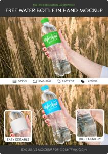 Free Water Bottle in Hand PSD Mockup in 4k