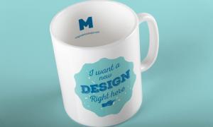 White Glossy Mug – Free Mockup