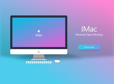 Minimal iMac Free Mockup