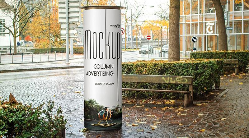 Free Column Advertising Mockup