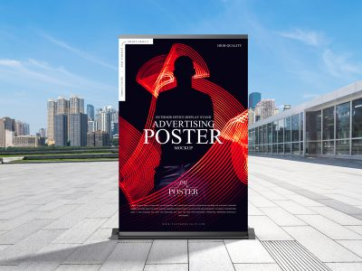 Outdoor Office Display Stand Advertising Poster Mockup