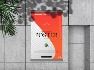 Industrial Building Advertising Free Poster Mockup