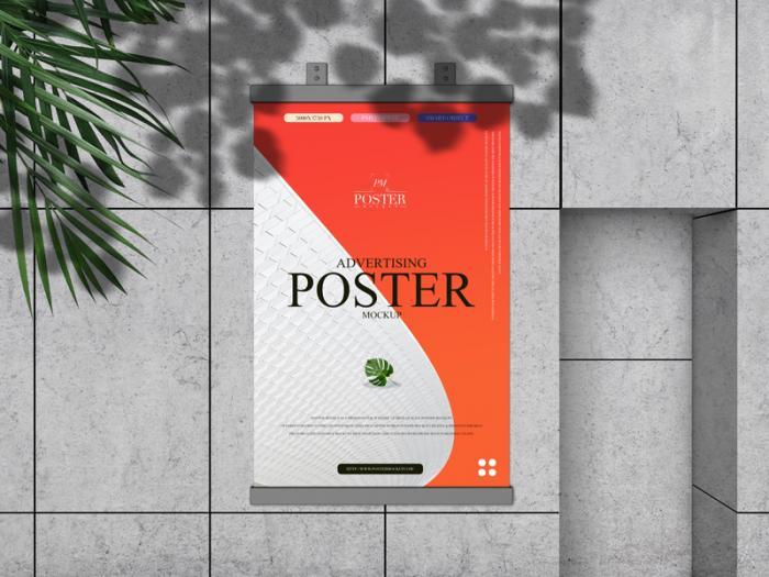 Industrial Building Advertising Free Poster Mockup