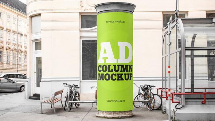 Round Street Advertising Column Free Mockup
