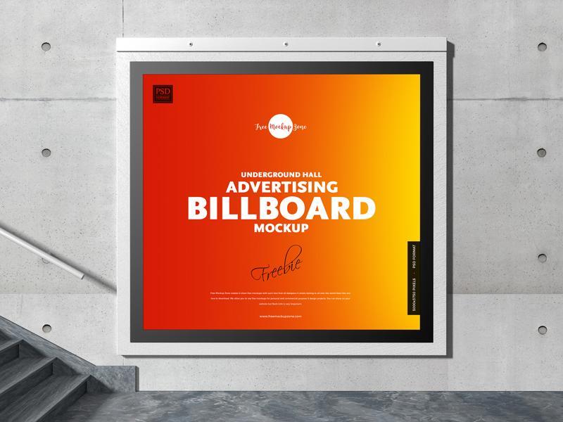 Underground Hall Advertising Billboard Free Mockup
