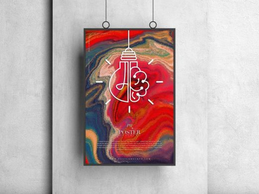 Free PSD Hanging Frame Poster Mockup