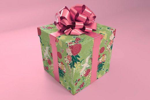 Christmas Gift Box with ribbon Free Mockup