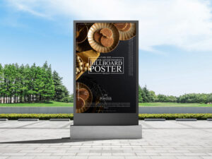 Park Side Outdoor Advertisement Billboard Poster Free Mockup