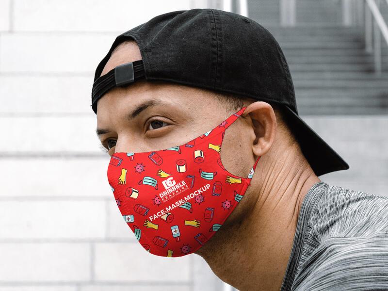 Man Wearing Face Mask Free Mockup