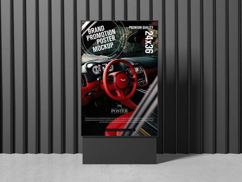 Premium Branding Poster Free Mockup